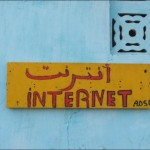 Mauritania Ramps up Broadband Internet by Stimulating Private Investment